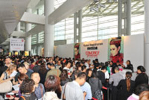 Attendees at Cosmoprof Asia 2012