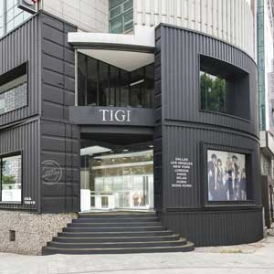 Naterra Opens First Brick-and Mortar Location in Korea