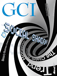 Global Cosmetic Industry December 2010 cover